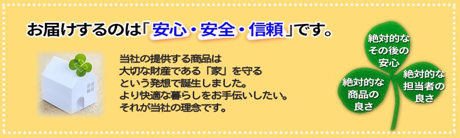 gaiyo_01