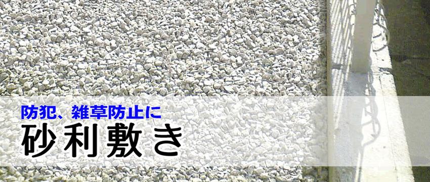 gravel_01